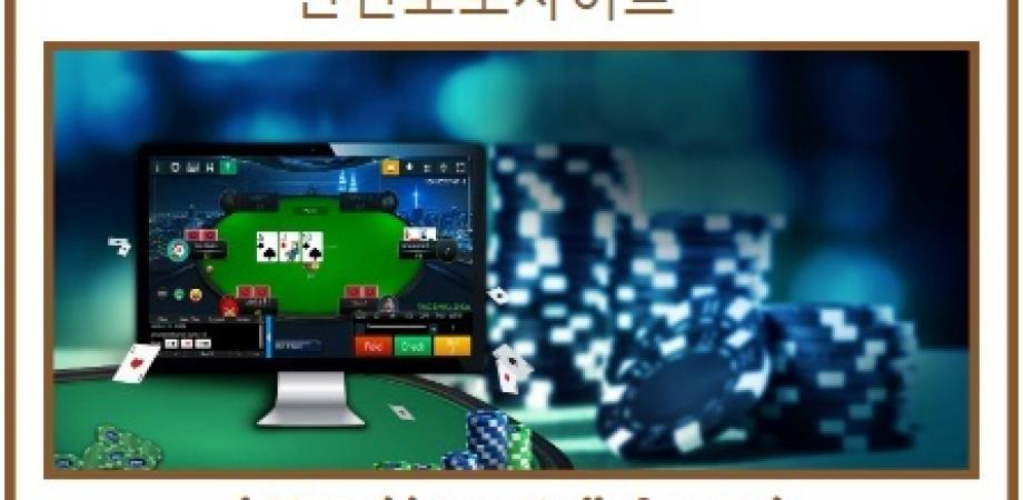 What Can The Songs Market Educate You Around Gambling Online